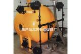 北方石化1.2立方米罐粉尘爆炸极限测试系统(适用大专院校科研院所教学科研试验使用)