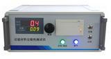 亚欧 过滤材料完整性测试仪  起泡点测试仪  DP-A800