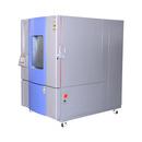 低温低湿试验箱零下-60度测试
