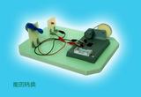 科学实验室建设方案 科技探究实验室仪器 能的转换演示器