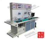 智能液压实验台