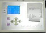 打印式流速测算仪/打印式流速流量仪      型号:MHY-25600