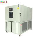 安徽快速温变试验箱TEE-600PF