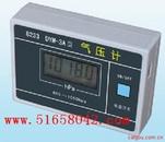 气压计/数字气压计/数显气压表/8233气压计