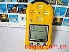 便携式一氧化碳检测仪/一氧化碳检测仪/便携式一氧化碳测定仪