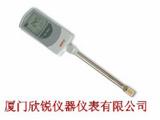 FOM 310食用油监测器FOM310