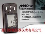 美国英思科M40-M煤矿专用四合一气体检测仪M40-M(带煤安证)