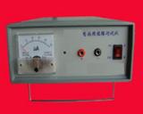 电池极板短路测试仪 极板短路测试仪 电池微短路测试仪