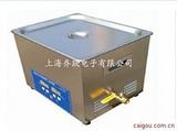 超声波清洗机|小型超声波清洗机|实验室超声波清洗机