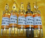 乙酸薄荷酯