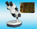 高倍连续变倍体视显微镜|现货|价格|参数|产品详情