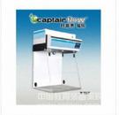 进口法国Erlab 直层流超净工作台M321 F代理商 经销商 价格 报价