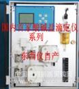 在线啤酒总酸滴定仪/啤酒总酸分析仪/高精度啤酒总酸检测仪