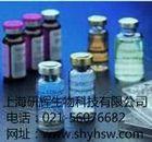 兔胰淀素(Amylin)ELISA 试剂盒