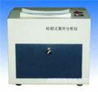 暗箱式紫外分析仪|紫外透射反射仪 型号:DGZF-20D