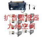 北京大功率多功能扩音警报器销售