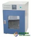 电热恒温培养箱DHP-25