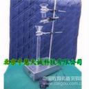 浸渍碳装填密度测定仪/活性炭装填密度测定装置 型号:SKF-04