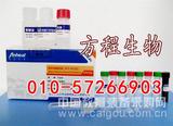 家蚕卵黄蛋白 ELISA Kit说明书/LT ELISA试剂盒
