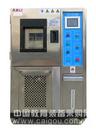 高低温湿热测试机