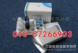 绵羊白介素2含量检测,IL-2 ELISA测定试剂盒