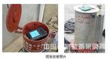 北京高精度地下水监测仪价格