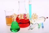 原钒酸钠(分析纯)