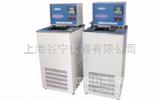 GREEN品牌上海谷宁低温恒温循环器