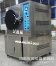 产品高压加速老化试验箱型号 掌握核心技术,质量保障   图片