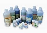 20858-12-2,环偶氮脒类引发剂VA061高纯,98%,