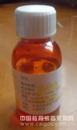 反式-2-己烯醛6728-26-3
