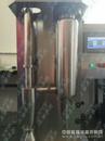 广东大屏液晶显有机溶剂喷雾干燥机厂家直销