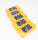 插针式纸箱水分仪/插针式纸箱水分测定仪