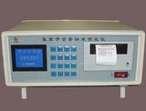 FA/SSWY-810氯离子含量快速测定仪