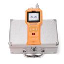泵吸式乙醇检测仪,乙醇气体测定仪,乙醇报警仪