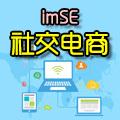社交电商模拟实训平台