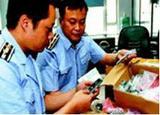 食品安检系统 工商巡查系统
