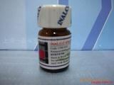 十二烷基硫酸镁/单十二烷醇硫酸酯镁盐/月桂醇硫酸酯镁/Magnesium dodecyl sulfate