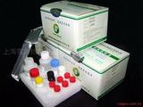 小鼠细胞因子Elisa检测试剂盒