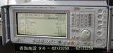 射频信号发生器 R&S SMIQ02