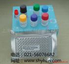 人间皮素(MSLN)Elisa试剂盒