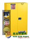 45加仑黄色安全柜