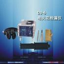 DJ-6B电火花检漏仪杭州