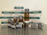 药典对照品-原花青素