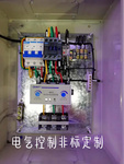 北京 循環水設備變頻供水處理設備變頻恒壓供水設備