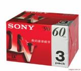 Sony 3DVM60R3数码摄像磁带(DVM60)