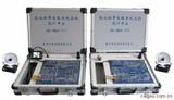 微波射频通信综合实验箱HD-WDS-III型