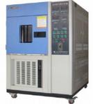 BA-GDS50高低溫恆溫恆濕試驗箱