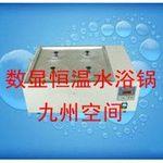 数显恒温水浴锅        数显恒温水浴锅使用
