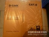 d-link4对超五类非屏蔽工程专用线